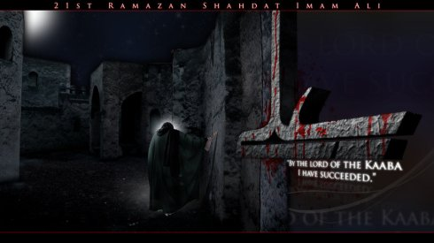 By the Lord of Kaaba